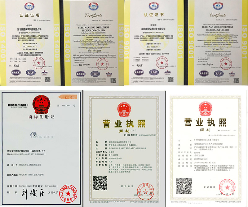 Trademark registration certificate, business license and ISO certificate